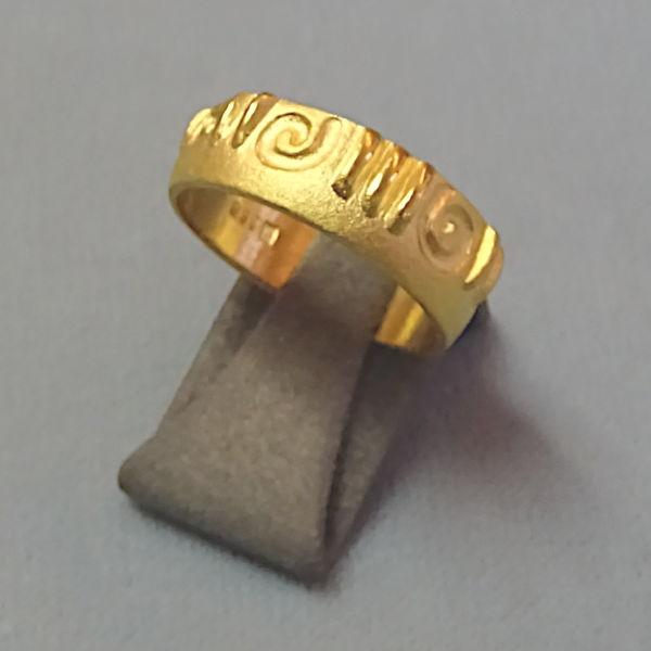 # 210264  Damenring aus Set in 990-Gold