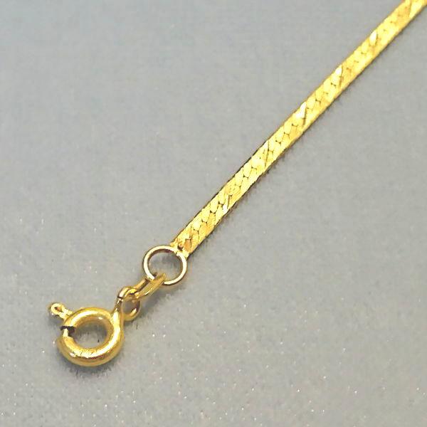 420436  Bändchen in 585-Gold, Schmuck gebraucht, Second Hand / Goldschmiede Karl Spörl in Hof/Saale