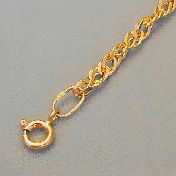 # 420447  Bändchen in 585-Gold