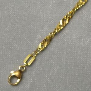 # 430411  Bändchen / Armkette in 333-Gold
