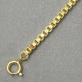430417  Bändchen / Armkette in 750-Gold, Schmuck gebraucht, Second Hand / Goldschmiede Karl Spörl in Hof/Saale