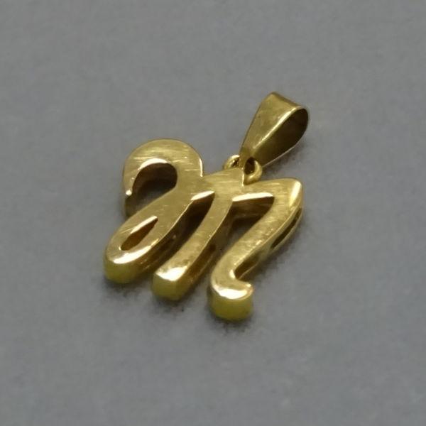 # 680603  Anhänger / Buchstabe in 750-Gold
